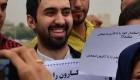 حضور جنجالی خواننده معروف ایرانی برای نجات کارون