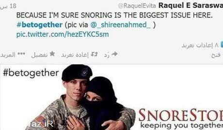 عکس جنجالی دختر مسلمان در آغوش سرباز آمریکایی