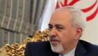 جمع ریش پروفسوری های کابینه روحانی کامل شد! (عکس)