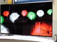 نسل جدید تلویزیون های OLED خمیده وارد ایران شد (عکس)
