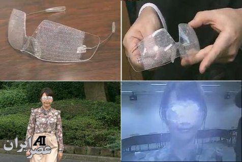 تولید عینک جالب نامرئی کننده (عکس)