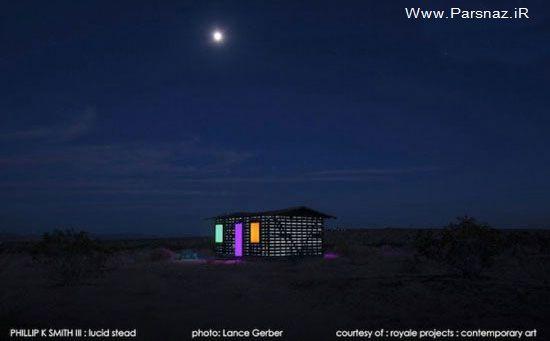 این خانه در روز نامرئی می شود و در شب رنگی (+عکس)