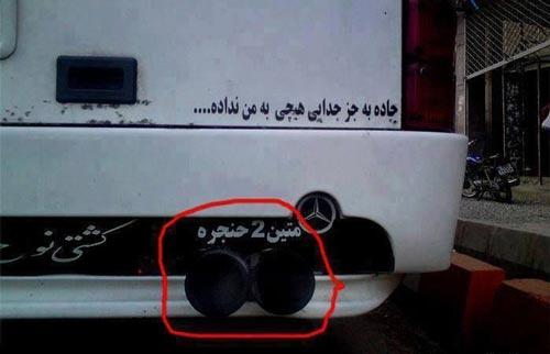 سری جدید عکس های خنده دار از سوژهای داغ ایرانی
