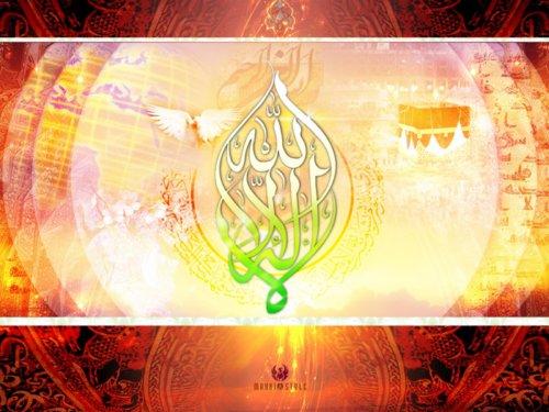 عکس های مذهبی سری (4)