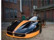 گران ترین اتومبیل در جهان + عکس
