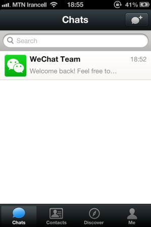 ترفند و آموزش های کار با نرم افزار WECHAT وی چت