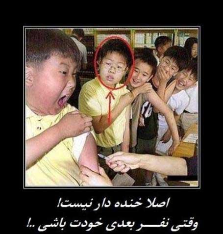عکس های خنده دار از سوژه های داغ جهانی