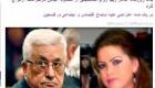 درخواست ازدواج دختر 28 ساله از محمود عباس! (+عکس)