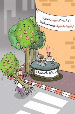 عکس+خنده+دار+یلدا