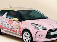 این اتومبیل ویژه زنان جوان است! (عکس)