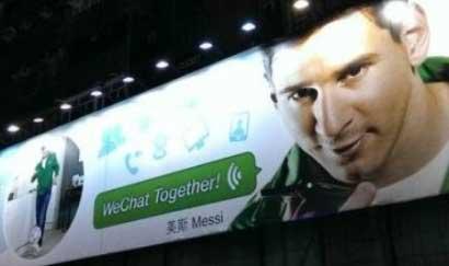 حضور جنجالی لیونل مسی در تبلیغات وی چت (عکس)