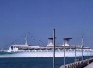 کشتی تایتانیک ایرانی پس از 30 سال پیدا شد (عکس)