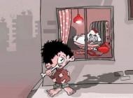 عکس هایی از کاریکاتورهای زیبا و معنی دار