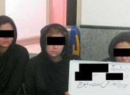 دختران سارق خوش تیپ تهرانی در چنگ پلیس! (+عکس)