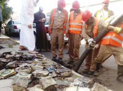 اقدام مرموز اهانت به قرآن در عربستان (عکس)