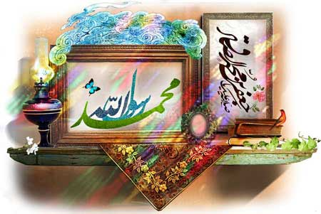 اخرین اخبار از سهام عطر گل یاس Official Website of Cultural Department of Tehran University of Medical Sciences