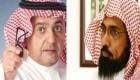 پس لرزه های افشاگری مجری عربستانی در برنامه زنده!!