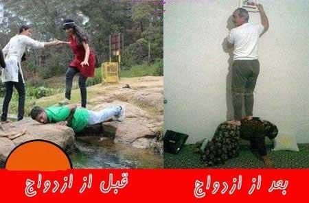 عکس جنجالی حریم سلطان