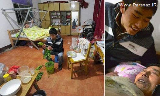 پرستاری از پدر و مادر حتی در خوابگاه دانشگاه (عکس)