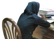عاقبت این زن اصفهانی که نسخه های خوشبختی میفروخت
