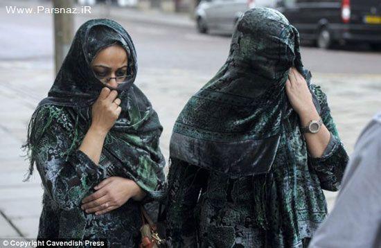 همجنسگرایی دختری در خانواده مسلمان جنجال آفرید
