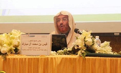 عالم عربستانی درمورد مراجعه زنان به پزشک فتوای عجیب داد