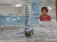 یک جوان دختر بچه ای را دزدید و با او ازدواج کرد (عکس)