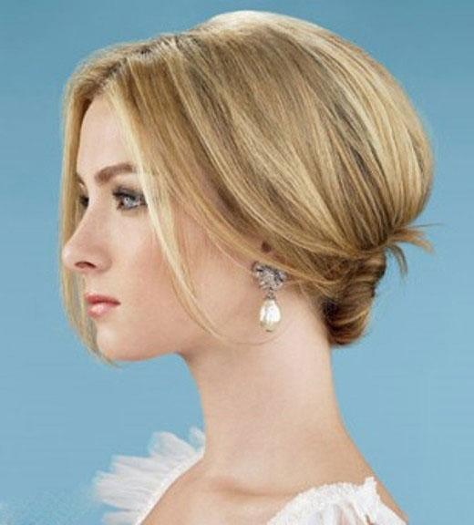 مدل مو کوتاه عروس - سری جدید