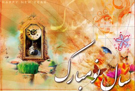 کارت پستال ویژه عید نوروز 93