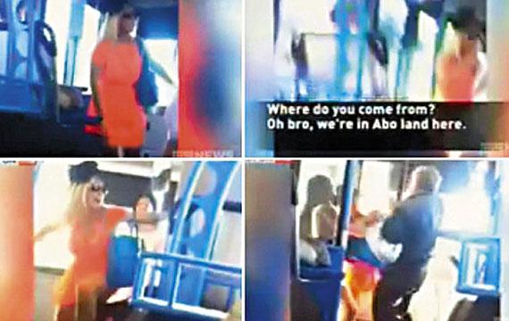 درگیری یک زن با مرد نابینا در اتوبوس (عکس)