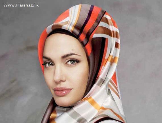 عکس های زیباترین زنان معروف هالیوود با حجاب اسلامی