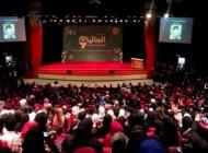 در دانشگاه بحرین رسوایی بزرگ به بار امد (+عکس)