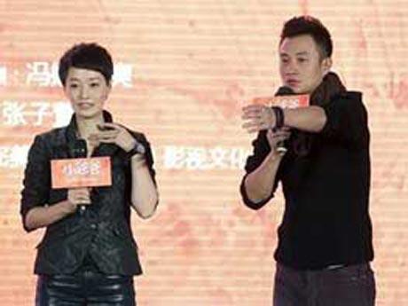 جنجال عذرخواهی بازیگر چینی از خانمش +عکس