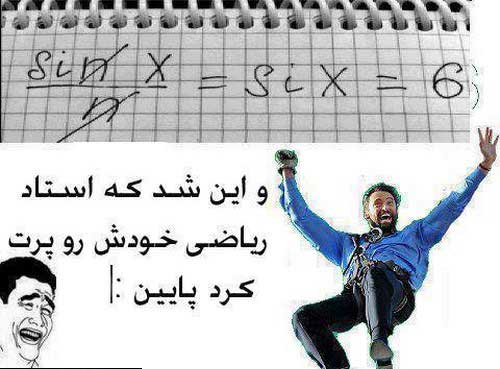 Image result for متن های طنز