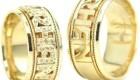 مدل های حلقه عروس و داماد – سری اول