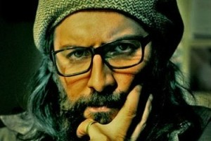 یک اتفاق مهم بی سابقه در سینمای ایران