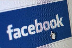 رد پای فیس بوک در یک پنجم طلاق ها..!