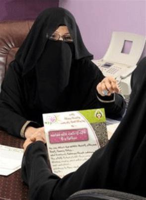 مسابقه زیبایی زنان در کشور عربستان ..عکس