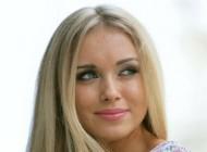 انتخاب زیباترین دختر در یوروویژن + عکس