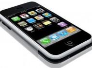 مطلع شدن تماس یا اس ام اس قبل از زنگ خوردن موبایل!
