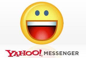 ترفندی برای حذف تبلیغات در یاهو مسنجر