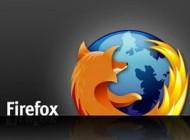 افزایش سرعت باز و بسته کردن تب ها در مرورگر فایرفاکس!!
