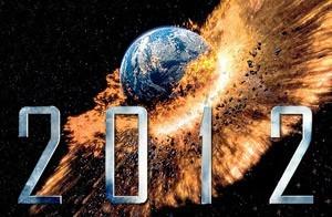 پایان کار جهان در شب یلدا شایعه است یا واقعیت؟