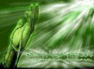 سرنوشت کسانی که نماز را سبک بشمارند!