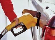 روش های ساده و عملی برای کاهش مصرف سوخت اتومبیل