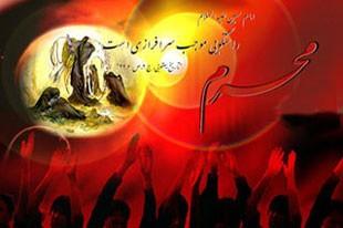 اس ام اس های جدید تسلیت اربعین حسینی!