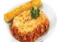 آموزش درست کردن پیتزای ماكارونی با سبزیجات