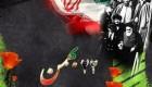 اس ام اس های زیبا ویژه 22 بهمن و دهه فجر