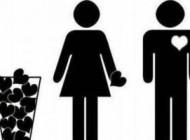 علت ارتباط زنان متاهل با پسران مجرد چیست؟