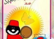 جدیدترین اس ام اس های خنده دار عید نوروز